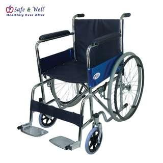 Hopkon standard steel wheelchair