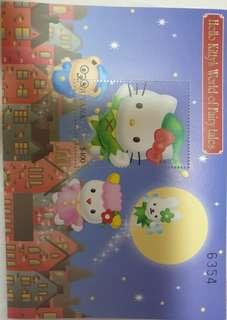 🚚 Hello kitty - Guyana $400 Stamps