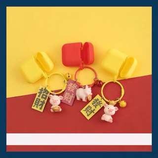 S_S 豬年 發財小豬 Airpods 保護套 耳機保護套 Airpods保護套
