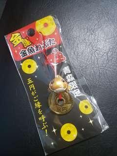🚚 Aomori Goldfish 5 Yen Lucky Charm