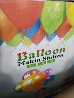 氦氣 helium gas for party - Makin station 月月紅
