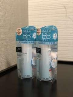 Esprique BB cream spray