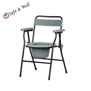 HOPKIN ECONOMY FOLDING COMMODE CHAIR WITH BACKREST