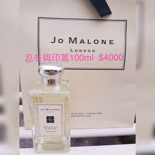 🚚 Jomalone 忍冬與印萵 100ml