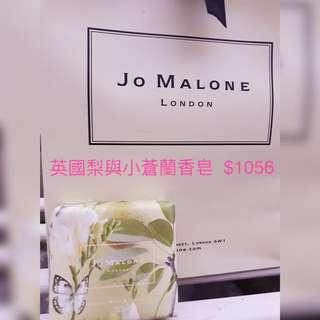 🚚 Jomalone 英國梨與小蒼蘭香皂