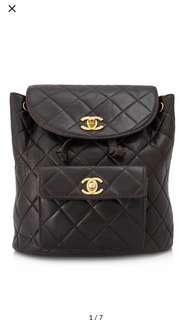 🚚 Authentic Chanel Vintage Quilted Backpack