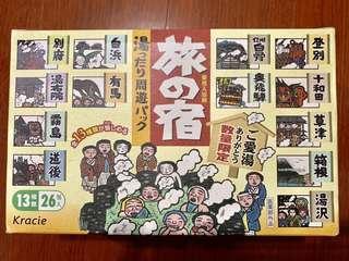 🚚 Kracie 旅之宿 》 日本周遊名湯 26包入 溫泉粉 泡湯粉 入浴包