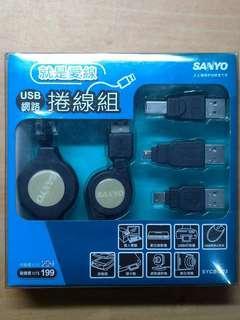 🚚 USB網路捲線組