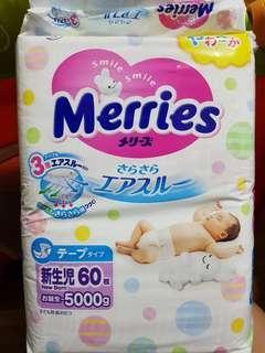 🚚 Brand New Merries Newborn diapers
