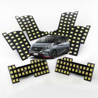 Nissan Serena C27 套裝LED房燈
