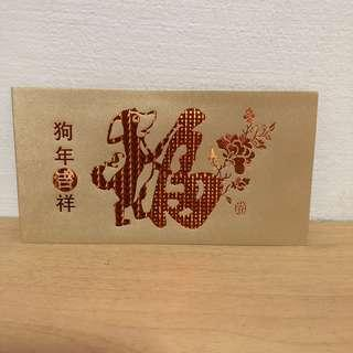 🚚 Avaloq Year of Dog Red Packets