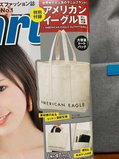 American Eagle 環保袋