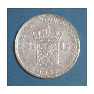 1938 Netherlands 2 1/2 Gulden Silver Coin