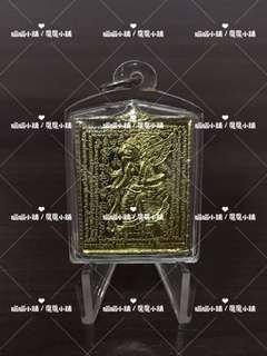 魔魔小舖 泰國佛牌:阿贊述普 佛曆2559年 行走虎頭魯士(三立合金版)