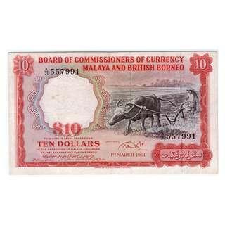 "1961 Malaya And British Borneo ""Buffalo"" $10 banknote 557991"