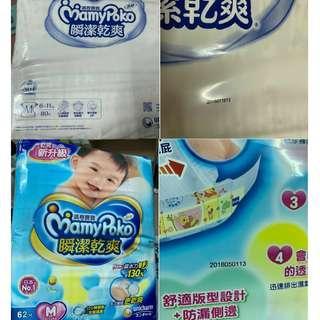 滿意寶寶尿布M(白色80/包 & 藍色62/包)