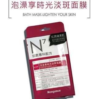 台灣Neogence N7 泡澡享時光淡斑面膜1塊 #MTRcwb #MTRcentral