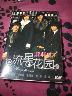 🚚 Korean Drama DVD - Boys over flowers