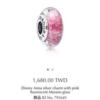 🚚 !!全新!! PANDORA 925銀串飾-粉紅色