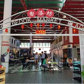 Unique food stall concept for rent at east area.