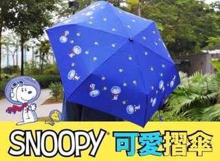 全新 《e-zone》別注版 SNOOPY 可愛摺傘」