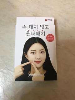 Dr.wonder 韓國暗瘡神奇貼(60片)