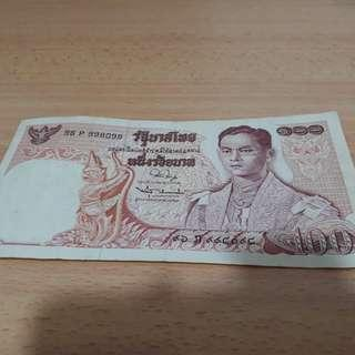 100 Thai Baht old banknote