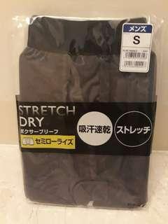 🚚 日本購回男內褲
