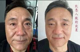 🚚 Juen anti aging collagen spray, face lift, skin boost
