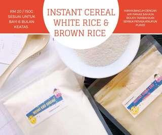 BABY FOOD | INSTANT CEREAL WHITE RICE & BROWN RICE
