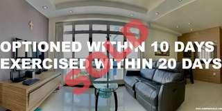 4A CORNER High Flr Unblock Pano View Bright Airy, 3 Min Buangkok MRT (268A Compassvale Link)