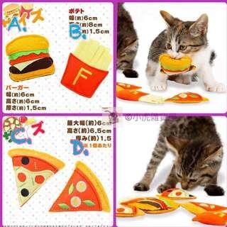貓咪美食系列木天蓼玩具