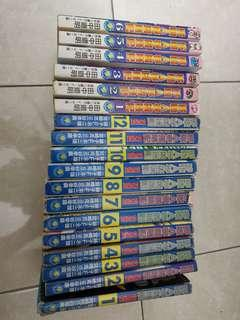 Doraemon comic specific edition (chinese version) total 18 book