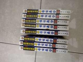 Doraemon comic (special edition) chinese version total 8 book