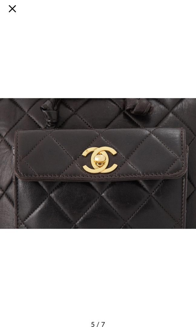 c29a65e8408b Authentic Chanel Vintage Quilted Backpack, Women's Fashion, Bags ...
