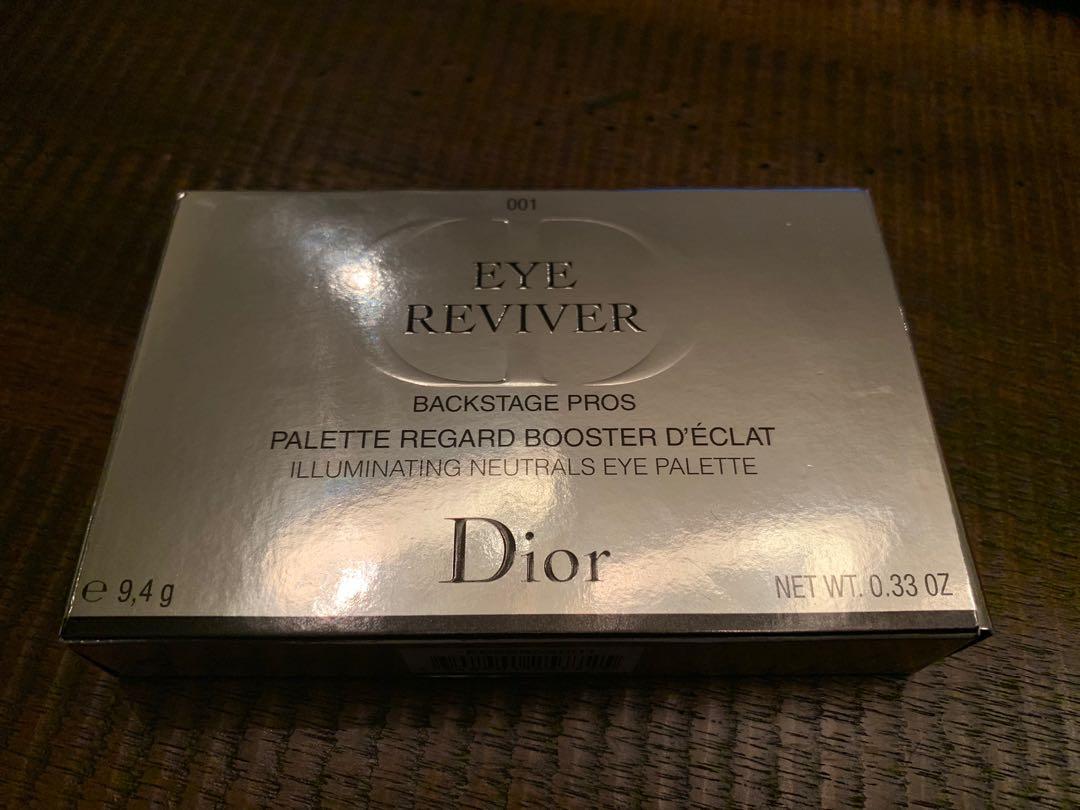 BRAND NEW Dior Eye Reviver Backstage Pros Illuminating Neutrals Eye Palette 001