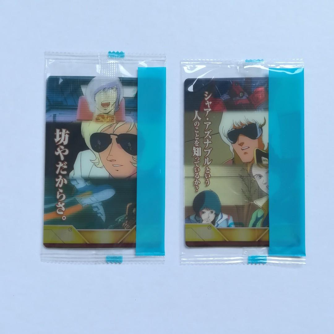 Mobile Suit Gundam - Wafer Card / Character Card / Memorial Card