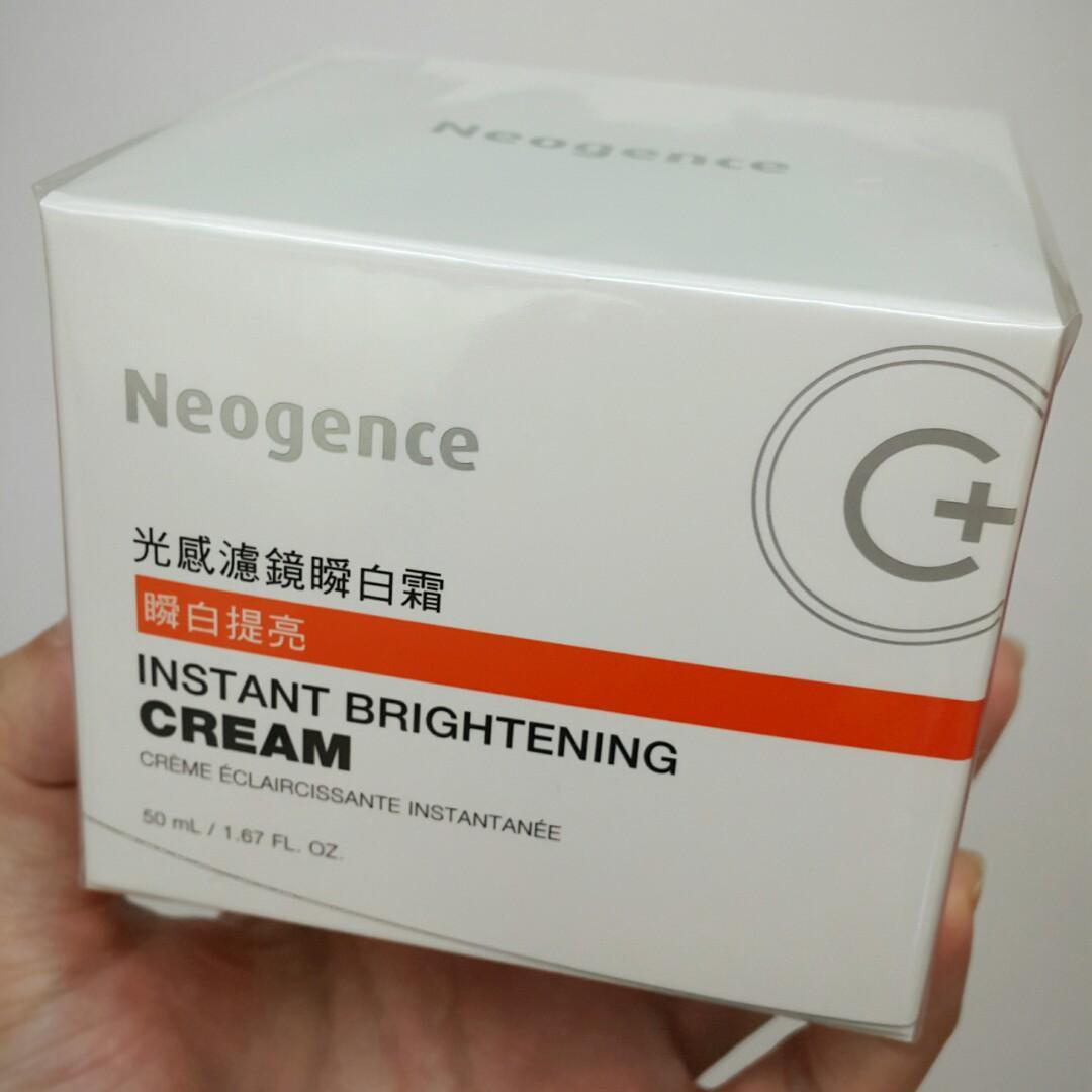 Neogence霓淨思光感濾鏡瞬白霜 Instant Brightening cream