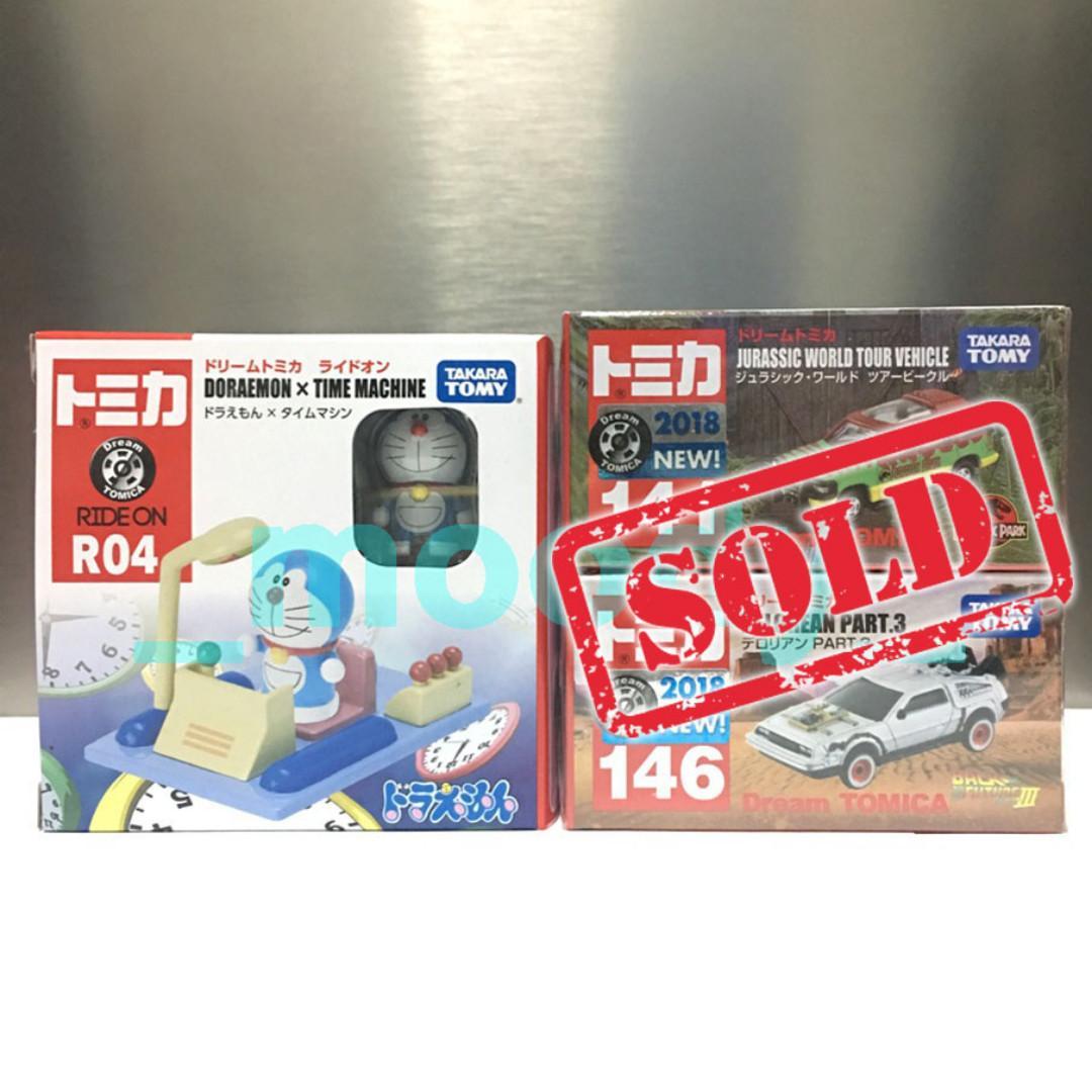 SALE※ Dream Tomica Ride On R04 Doraemon x Time Machine, No
