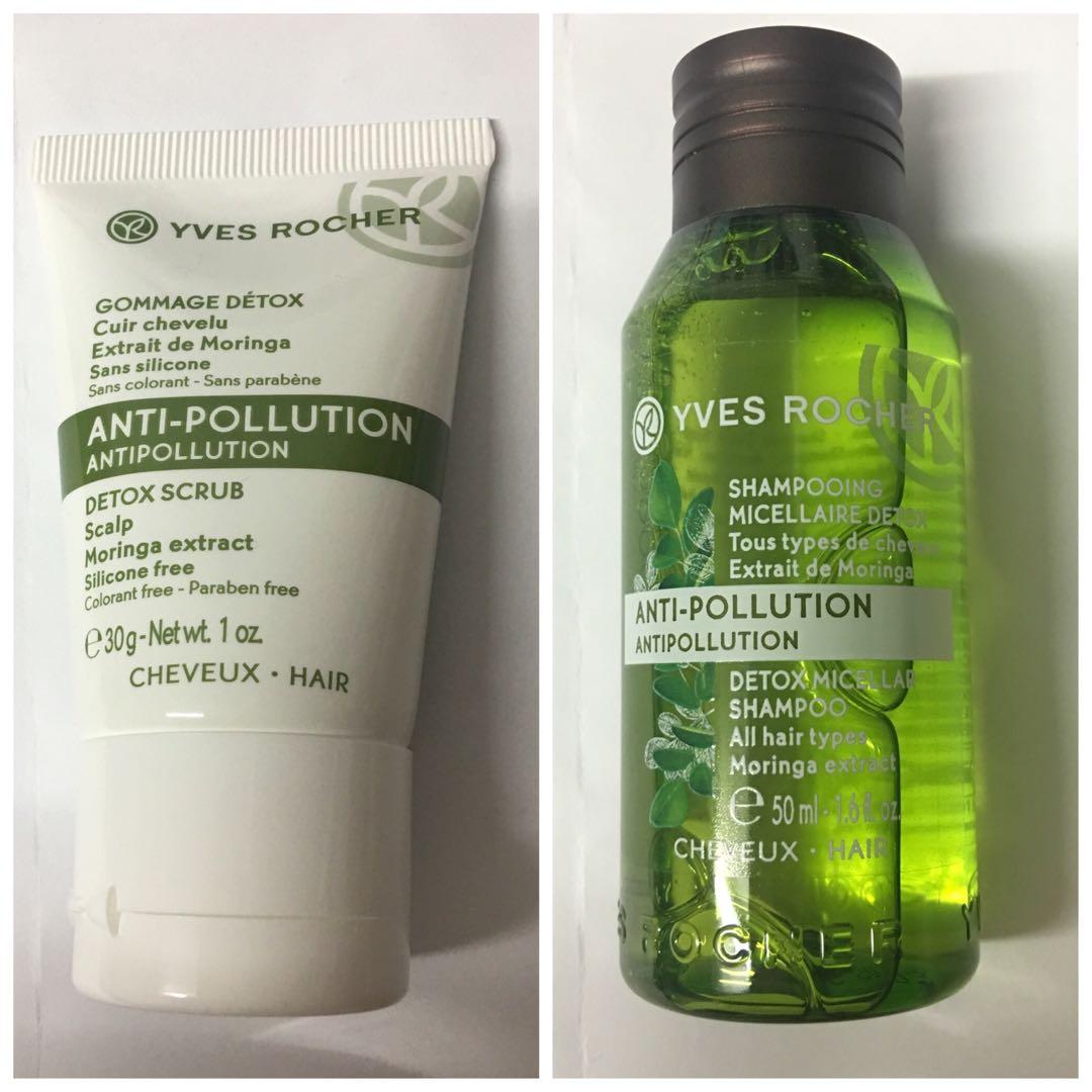Yves Rocher Anti Pollution Detox Shampoo and Scrub