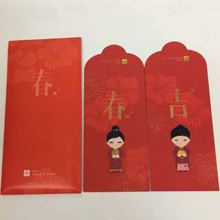 Helpful 8 Pcs Posb Bank Chinese New Year Red Packet Hong Bao Quality And Quantity Assured Collectibles
