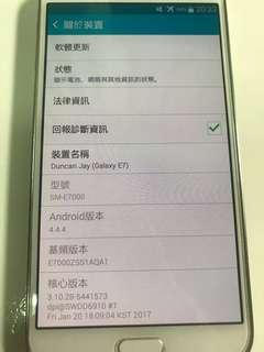 🚚 Samsung E7附充電線(九成新)
