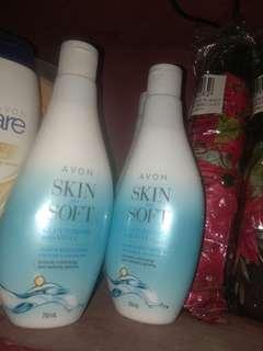 Skin So Soft gluta