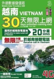 越南30日無限上網卡 電話卡 數據卡