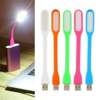 USB 隨身燈