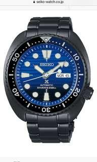Seiko Prospex Special Edition Turtle Dive Watch SRPD11K1