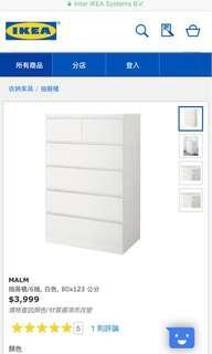 IKEA MALM 六格抽屜櫃