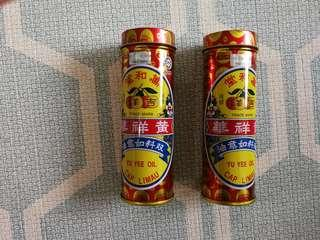 Yu Yee Oil 22ml_New
