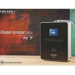 日本HIKARU Hi 7 輕觸式電解水機