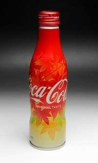 🚚 Collectible Autumn Coke Bottle 2018